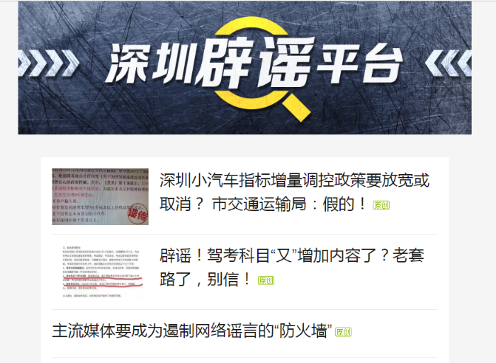 http://www.szminfu.com/youxiyule/35434.html