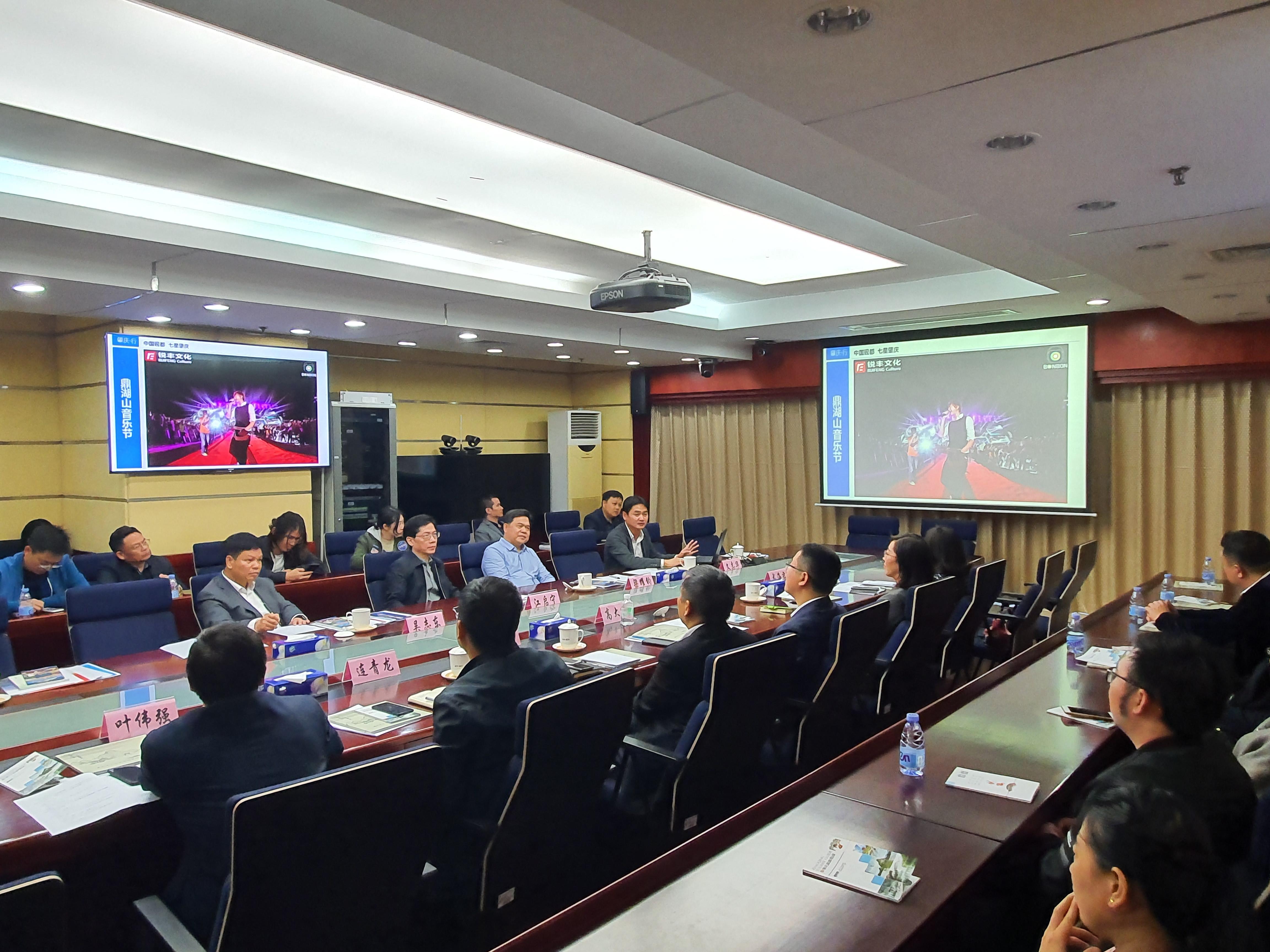 肇庆市考察团赴福田 探讨两地文化旅游交流合作