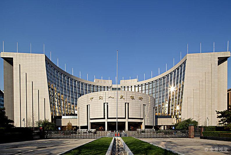 央行數字貨幣消息不斷 與人民幣有什么區別?