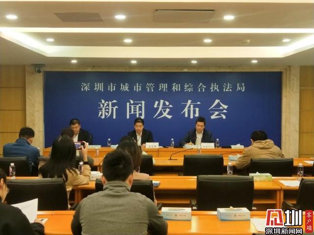 《深圳市生活垃圾分类管理条例》来了 垃圾分类你准备好了吗?