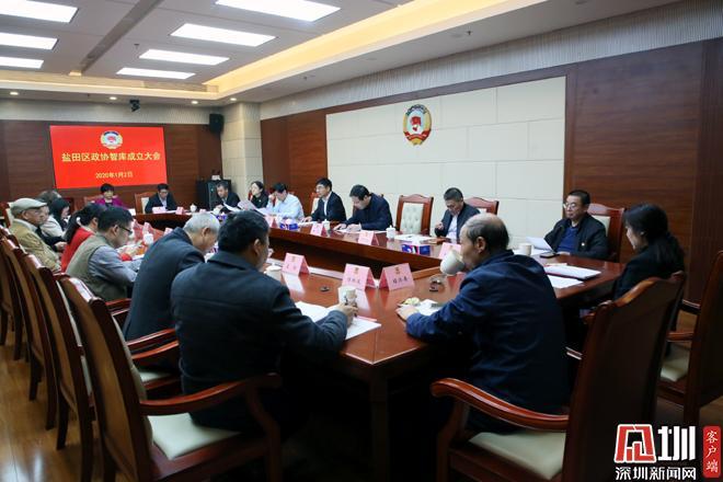 盐田区政协智库正式成立 13人受聘成为首批智库成员