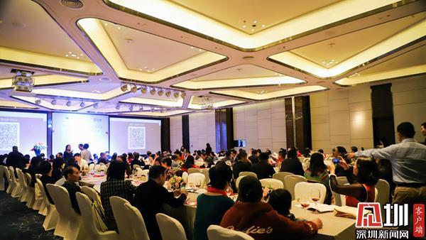 宝安区茶文化研究会2019年度会员大会举行