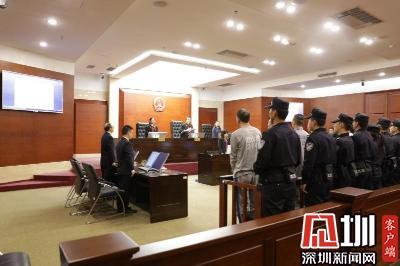 南山法院公判一起重大涉黑案件 十六名被告人获刑