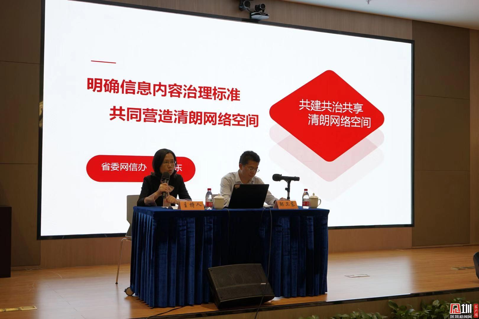 林少:知識付費會成為新商業模式入口攜手小鵝通探索