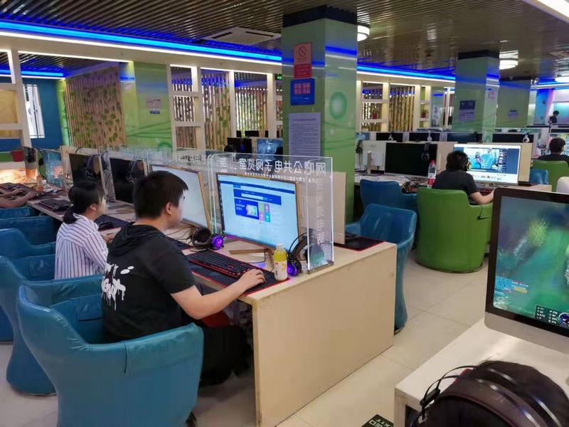 """福田网吧变身""""公共电子阅览室""""每天免费上网学习4小时"""