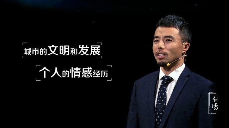 10博体育官方入口_新华网《有话》:时间胶囊创始人李海一话谈未来情感大趋势