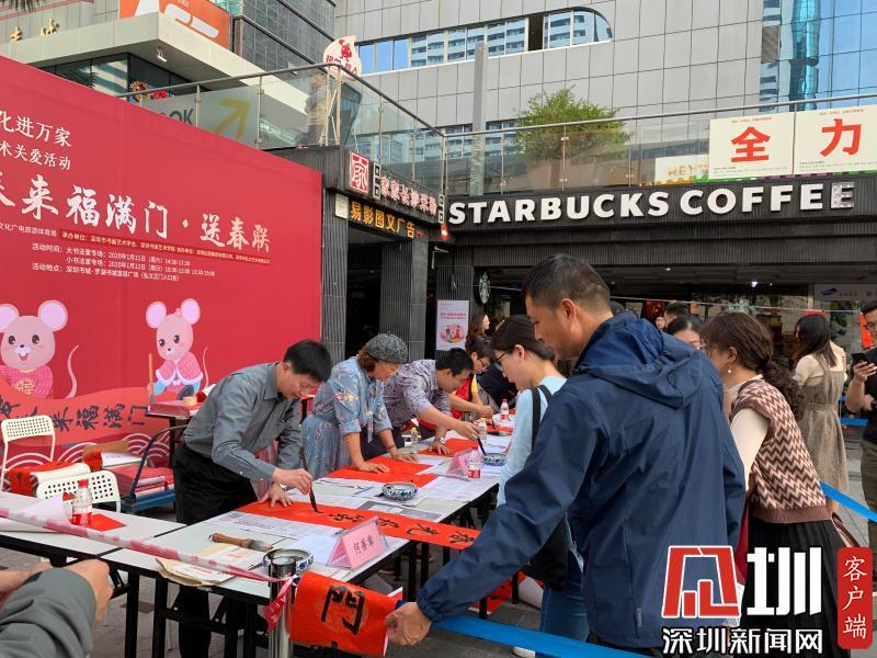 """""""2020新春艺术关爱""""29项活动陪伴市民欢庆鼠年春节"""
