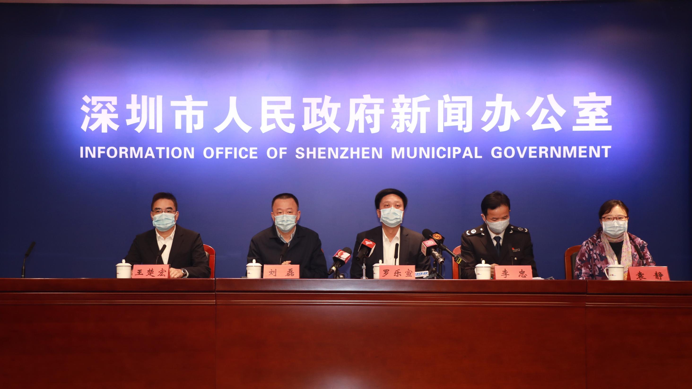 在现场|深圳疫情防控发布会:全市270家农贸市场已营业,蔬菜供应充足