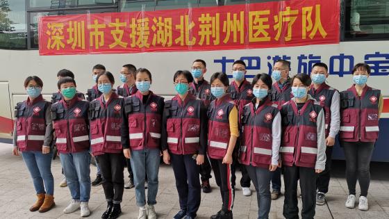 直播|驰援湖北再集结 深圳第二批医疗队今日出征