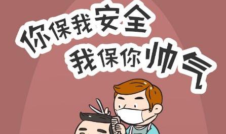 直播|你保我安全,我保你帅气!深圳新闻网爱心义剪第一站走进松岗街道
