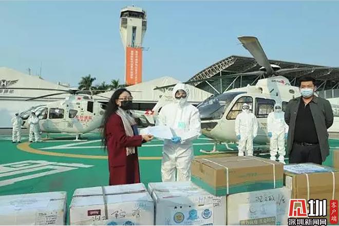 防疫物资6小时送达 盐田一企业直升机千里驰援武汉