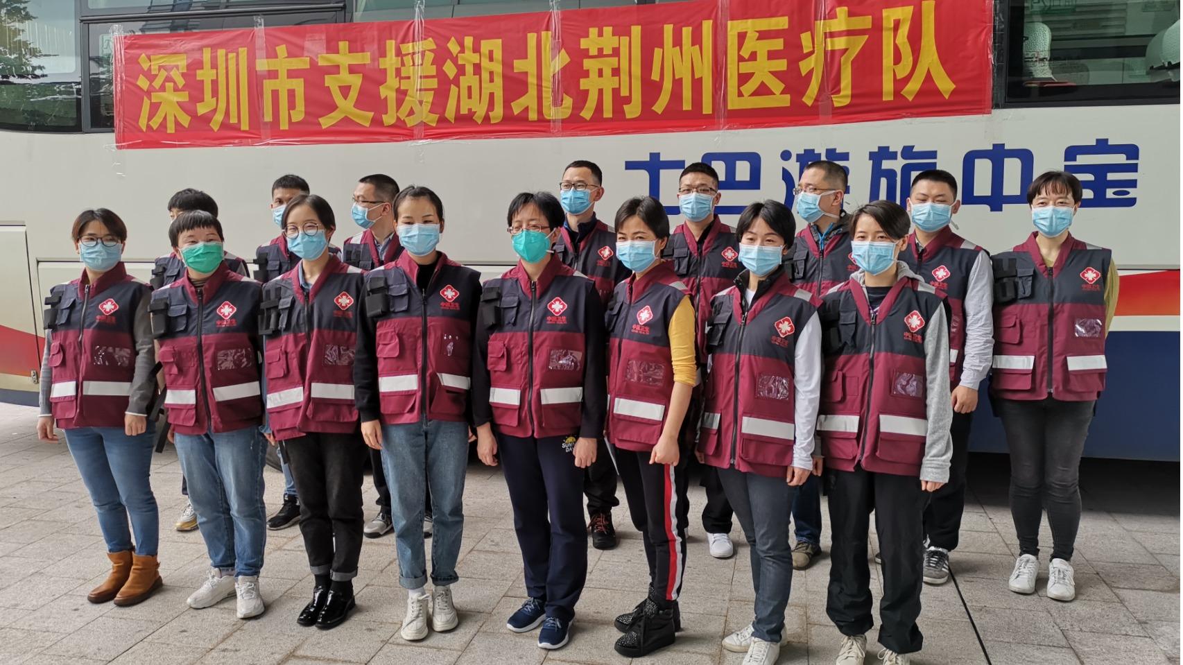 驰援湖北,荆州战疫——深网记者一线直击