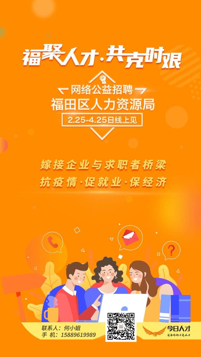 http://www.szminfu.com/wenhuayichan/40891.html