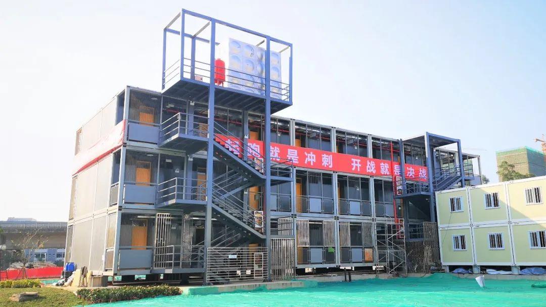 """中集为""""战疫""""一线的深圳市三医医护人员建好公寓"""