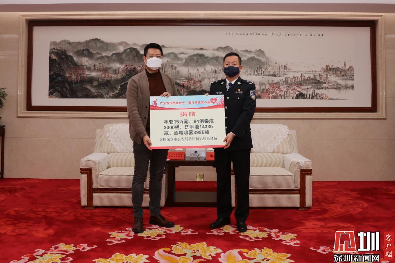 及时雨!广东省扶贫基金捐赠防疫