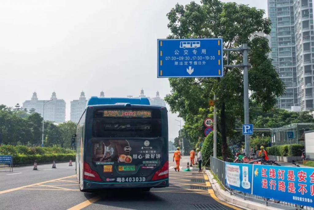 深圳继续暂停限外地牌措施!请勿占用公交专用车道行驶