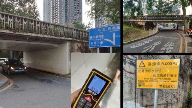 集预报、实时监测于一身 深中学子发明道路积水实时预警系统