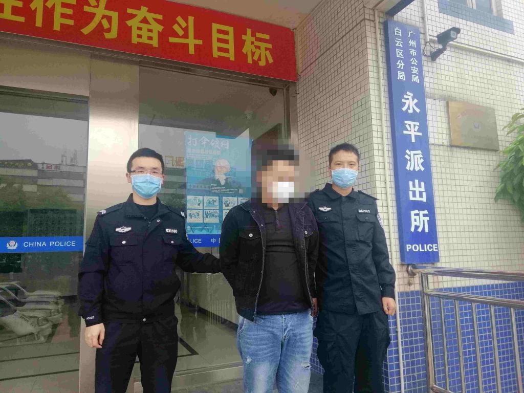 「最赚钱的生意」深圳一女子计划销售额温枪赚钱,不想反被诈骗