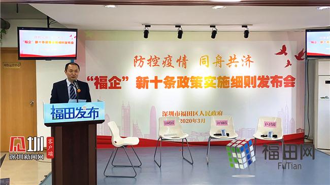 http://www.szminfu.com/tiyuhuodong/43603.html