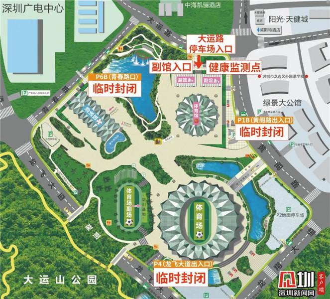 运动起来吧!大运中心跑道、篮球、羽毛球等场地恢复开放