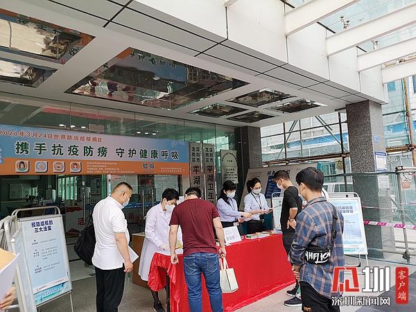 平湖预防保健所开展结核病防治系列宣传活动