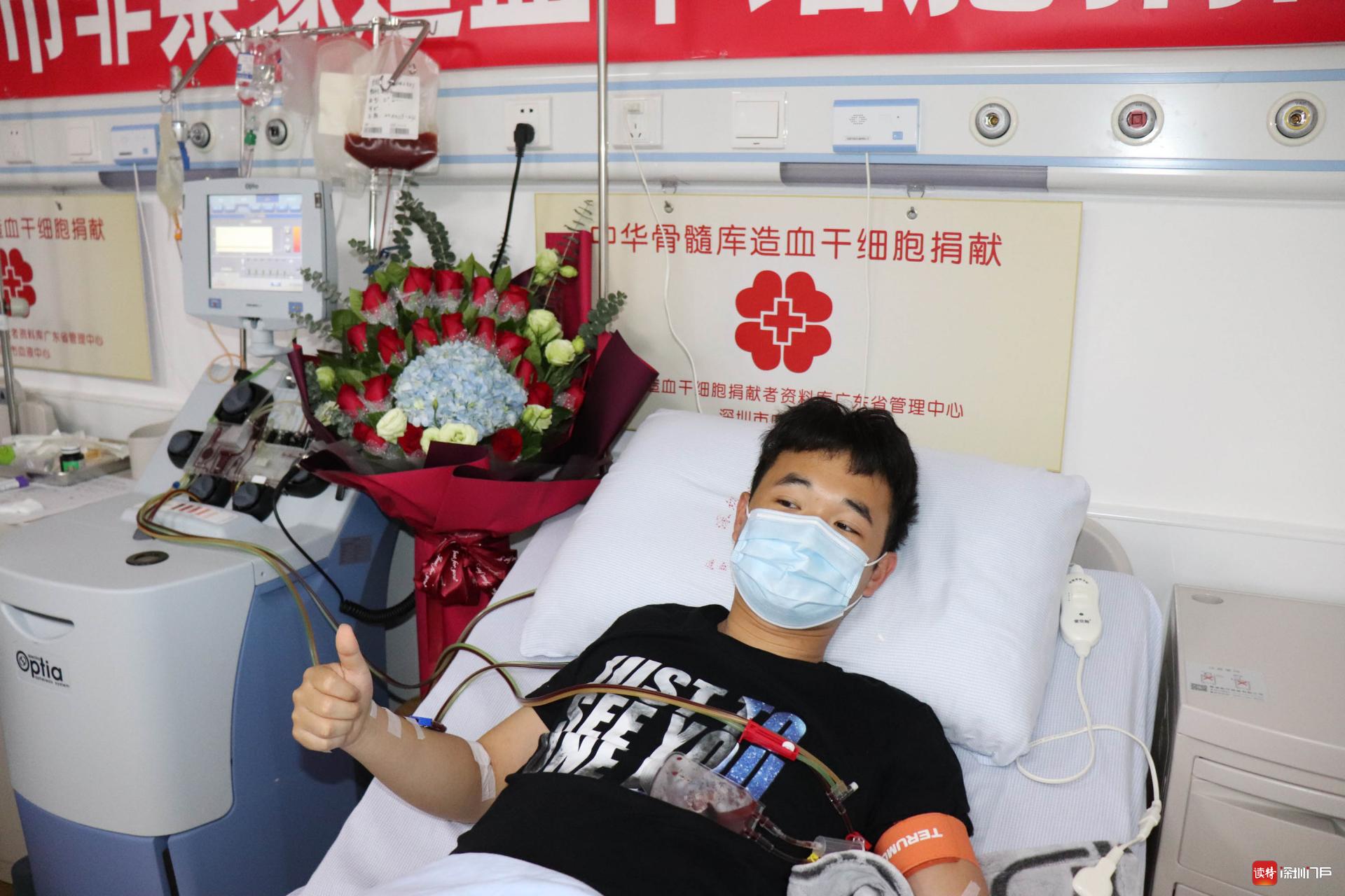 """数万分之一概率,成功了!97后飞机""""医生""""捐献造血干细胞"""