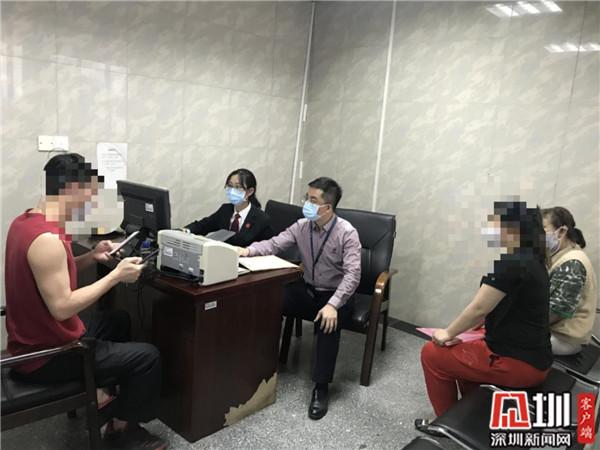 龙岗法院首次调撤结案涉疫情房屋租赁合同纠纷案