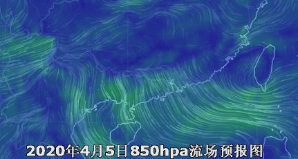 """深新早点丨雷暴、强降水!冷空气将在清明节""""直播带货""""风和雨!(语音播报)"""
