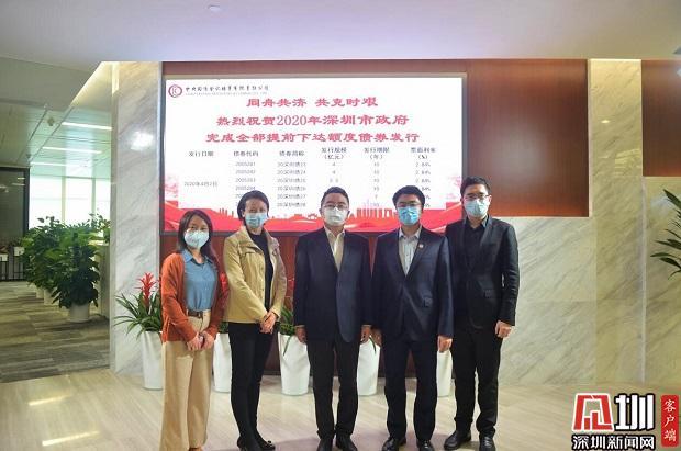 助力复工复产 深圳成功发行24亿