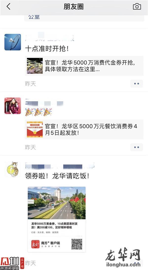 http://www.szminfu.com/tiyuhuodong/48044.html