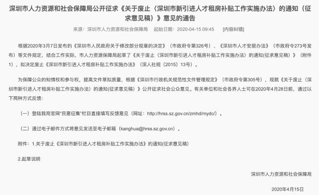 http://www.szminfu.com/dushuxuexi/46943.html