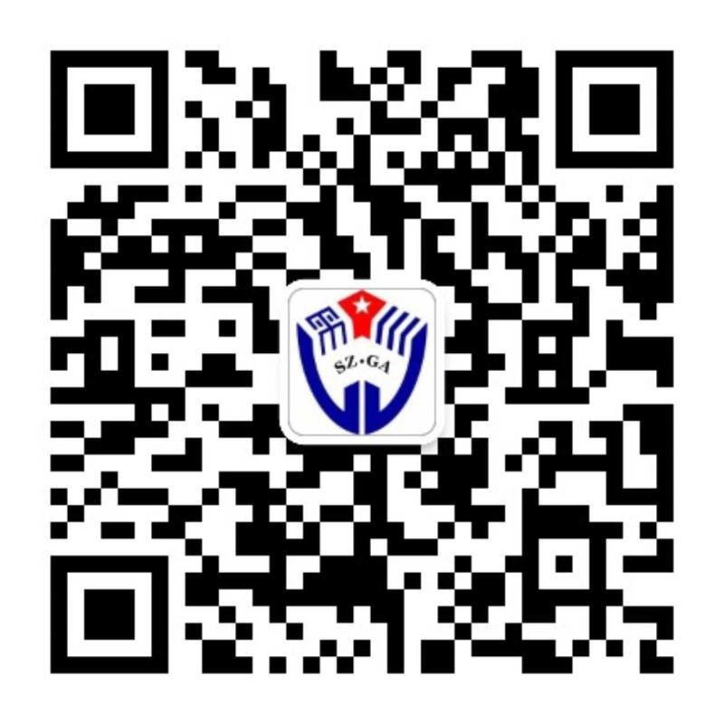 深圳警方:微信举报涉野生动物违法犯罪 最高可