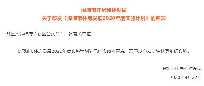 http://www.szminfu.com/shishangchaoliu/48246.html