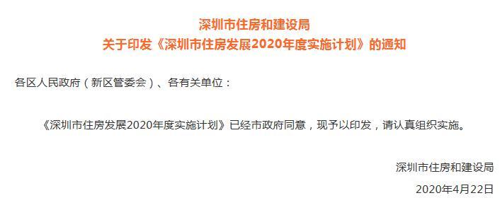 http://www.szminfu.com/shishangchaoliu/47711.html