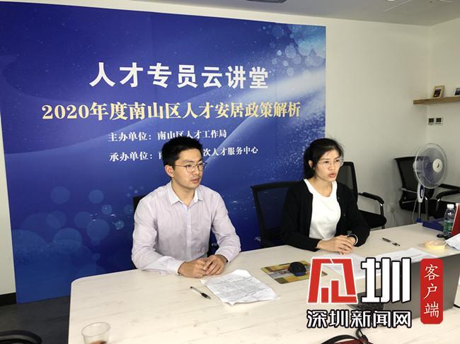 http://www.szminfu.com/wenhuayichan/47707.html