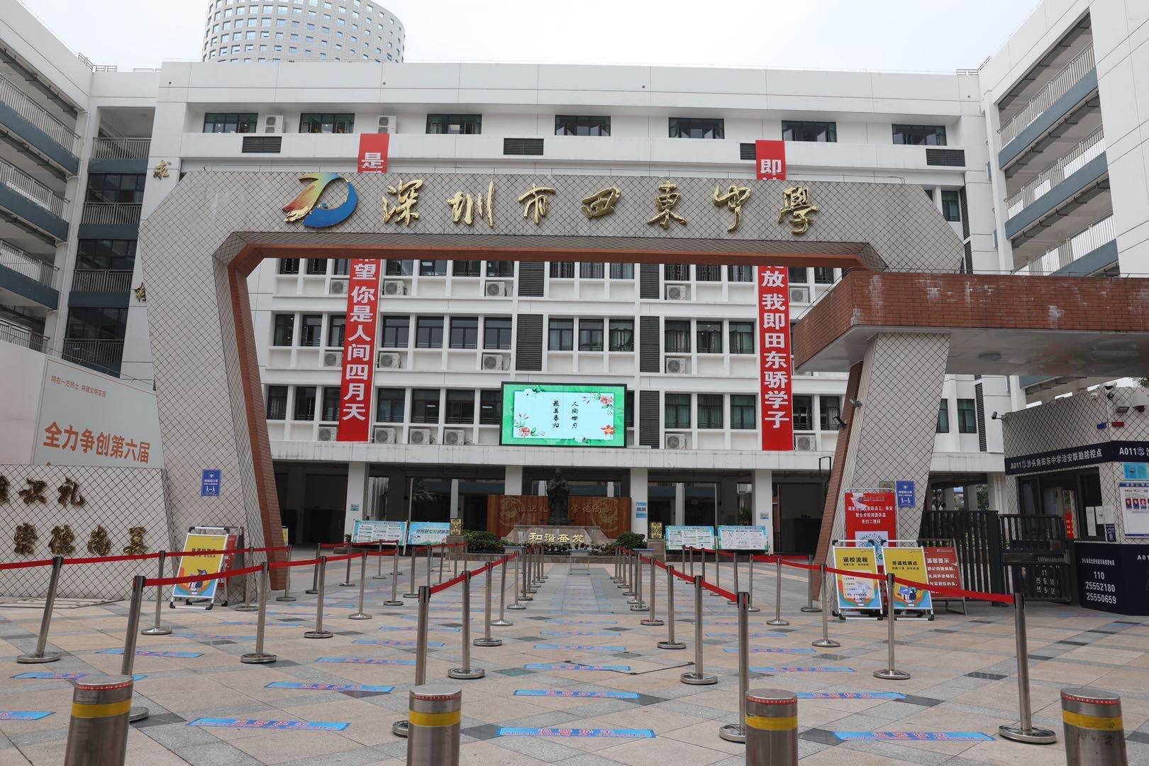 在现场|盐田田东中学返校第一天