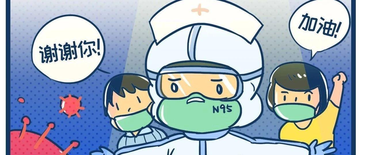 哇哦!在深圳当护士到底有多难?