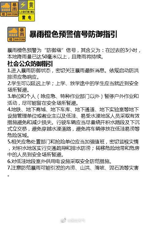 """今年第1号台风""""黄蜂""""生成!深圳""""下开水""""的"""