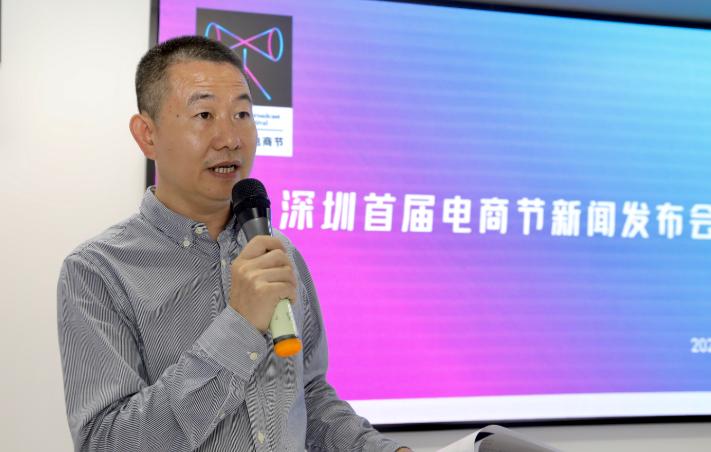 深圳潮流文化引领直播时代 首届深圳直播电商节8月启幕
