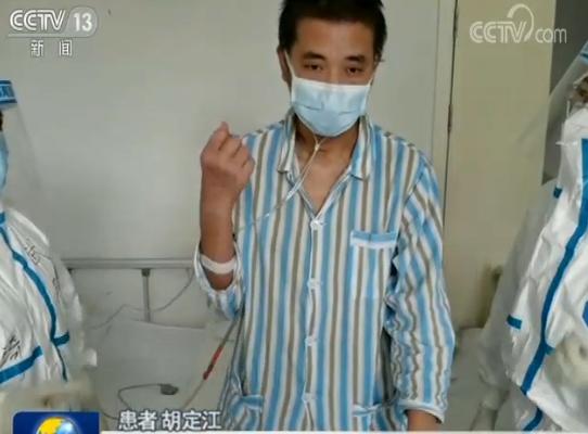 【中国抗疫斗争的生动实践】人的生命高于一切