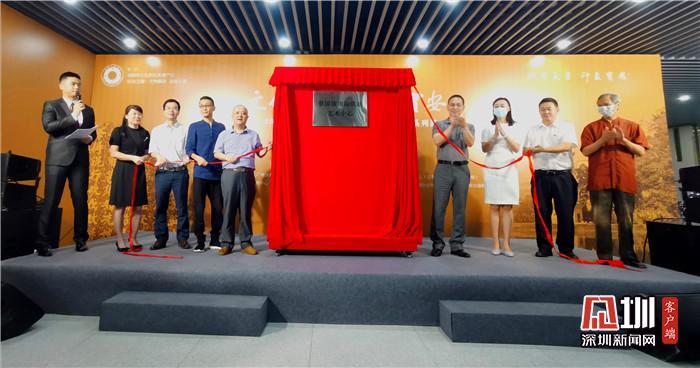 文化和自然遗产日:黎国雄国际烘焙艺术中心入驻合成号深圳民俗文化产业园