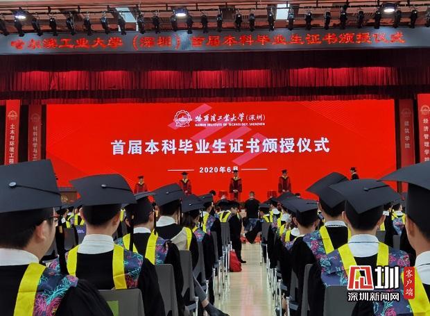 128人国内升学63人国外深造哈工大(深圳)首届本科生毕业了