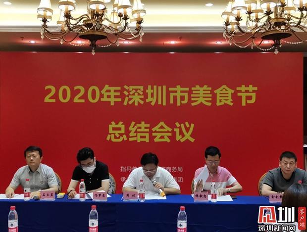 泰安餐饮代运营:深圳外卖订单量超去年同期 美食节助力餐饮业经济复苏
