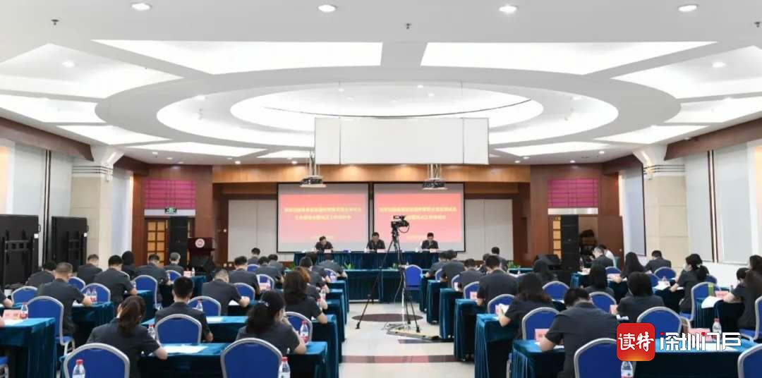全面推进!深圳法院民事诉讼程序繁简分流改革试点工作取得阶段性成果