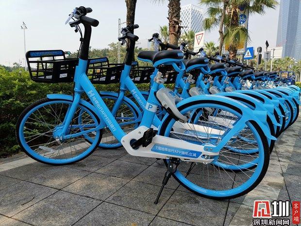 哈啰出行宣布旗下共享单车接入北斗定位助力融入公共交通生态