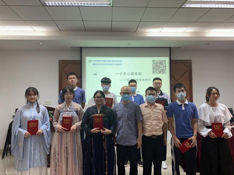 """""""新时代中华优秀传统文化进社区""""举行首场活动"""
