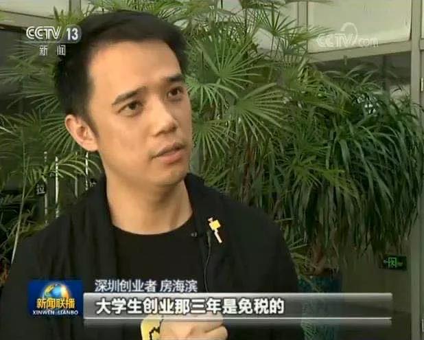 """""""來了,就是深圳人!""""剛剛登上《新聞聯播》"""