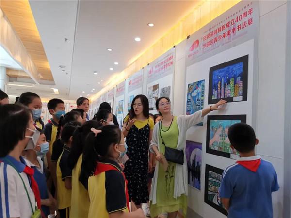 罗湖青少年化身书法家和画家 为深圳特区成立40周年献礼