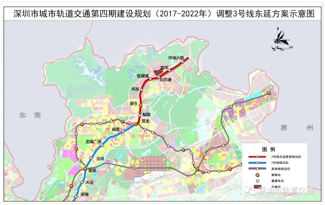 """深圳地铁3号线东延""""可研""""获批!开工在即!建设工期为5年"""