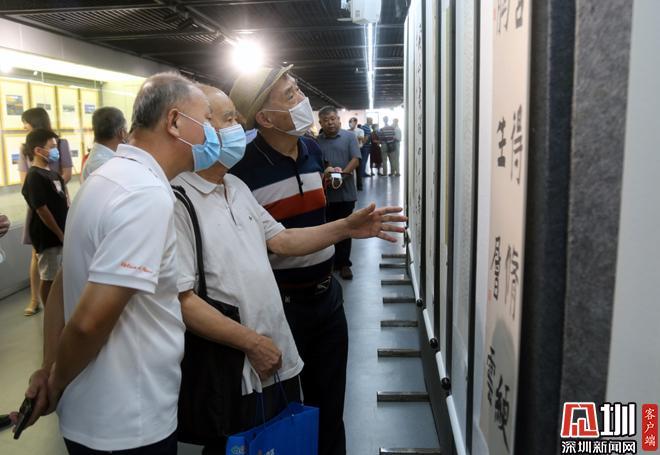 盐田举办美术书法摄影展 献礼深圳经济特区建立40周年